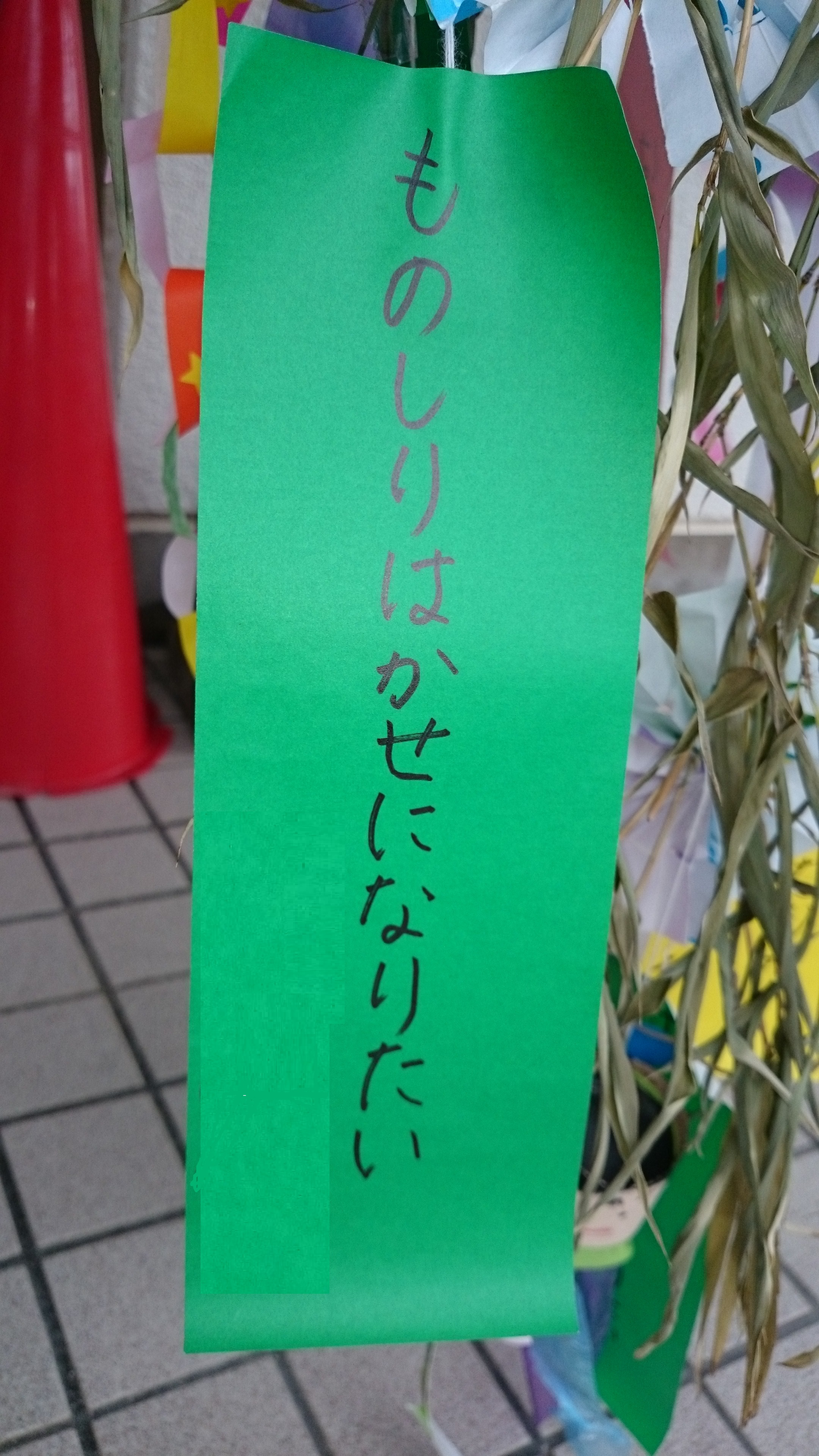 DSC_0448 - コピー.JPG
